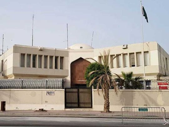 Pakistan Consulate Dubai
