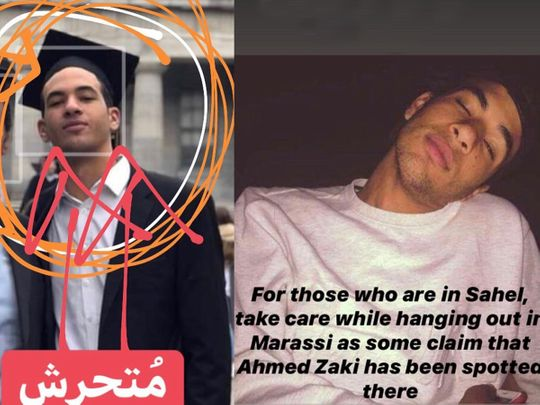 Ahmed Bassam Zaki Rapist