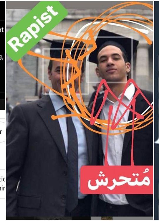 Ahmed Bassem Zaki