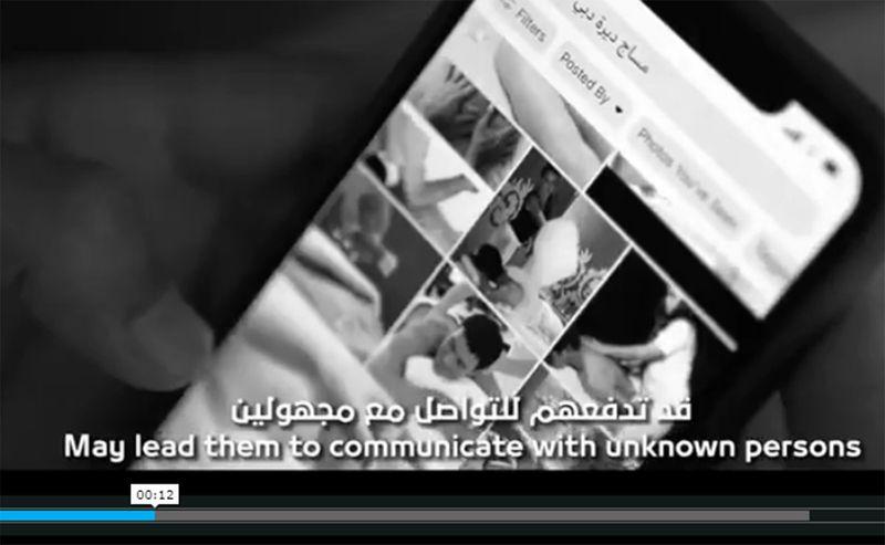 NAT VIDEO SCREENGRAB1-1593941952964
