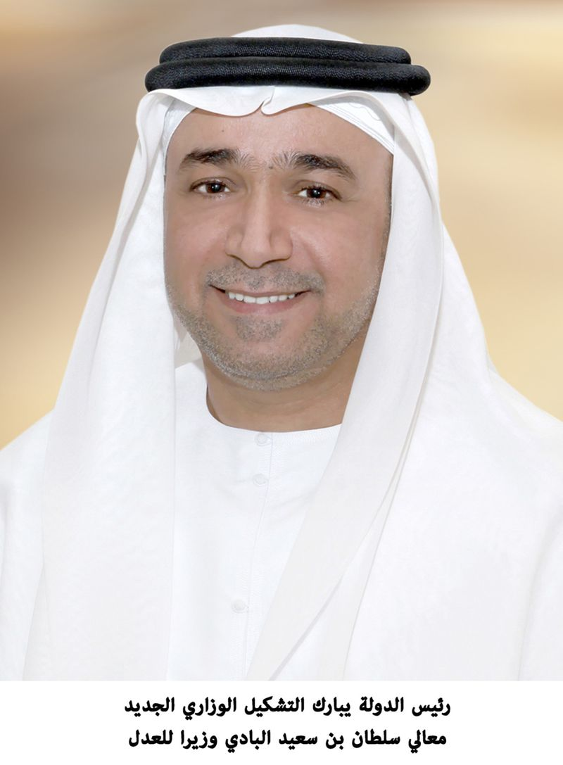 WAM Sultan Bin Saeed Al Badi 1-1593943554538