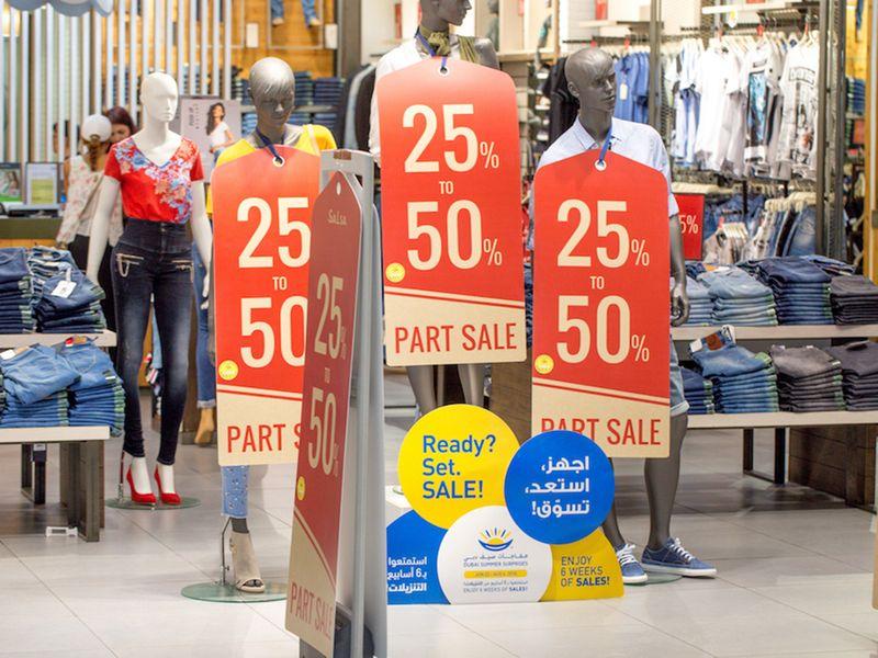 DSS sale in Dubai discounts offers