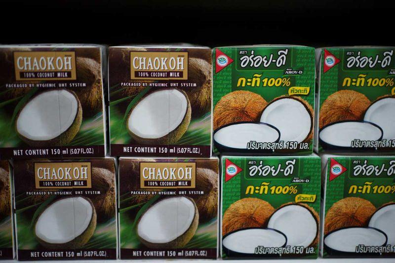 20200709 coconut cream