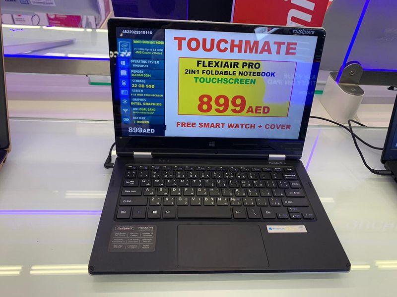 Laptop discount DSS carrefour