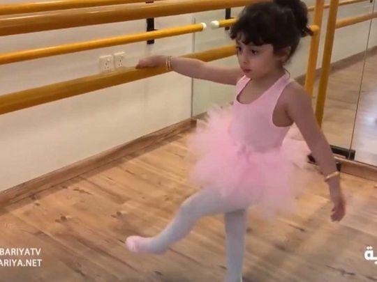 Ballet coaching institute Saudi Arabia