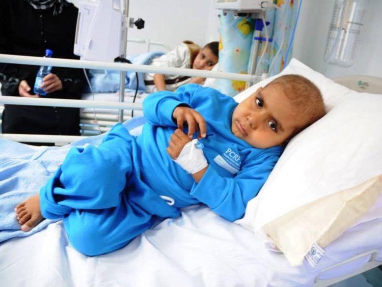 NAT  Gaza- Palestine-1594480378682