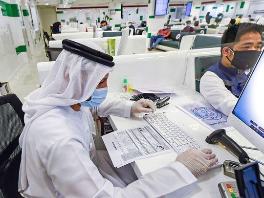 Visitors at Amer Al Twar Centre