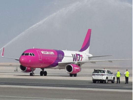 A Wizz Air flight from Budapest, Hungary lands at Dubai's Maktoum Airport