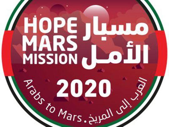 Hope Mars Mission Arabs to Mars logo