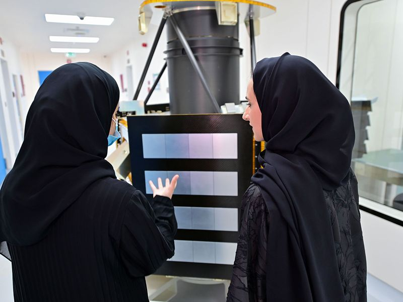 Mohammed Bin Rashid Space Centre (MBRSC),