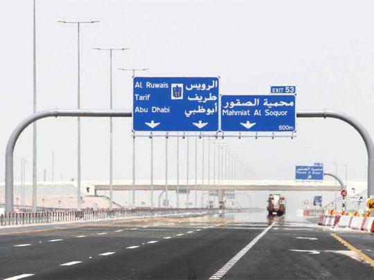 20200714 abu dhabi border