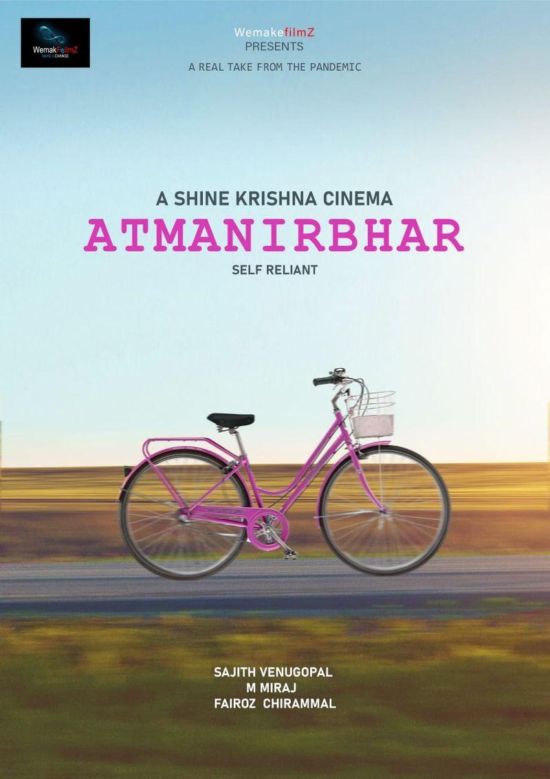 Atmanirbhar poster