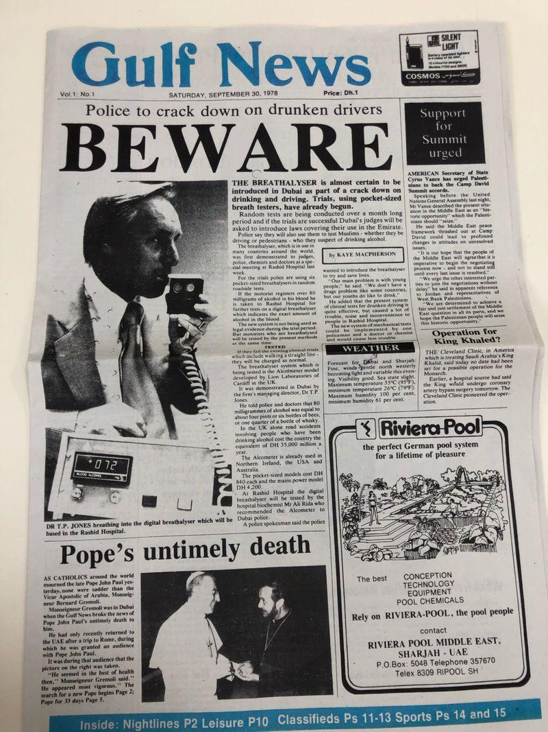NAT 200715 NEWSPAPER AD GN-1594799348518