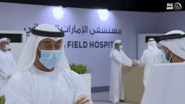 Sheikh Mohamed Bin Zayed inspects a field hospital in Abu Dhabi.