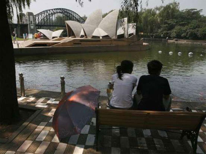 Sydney harbour - china
