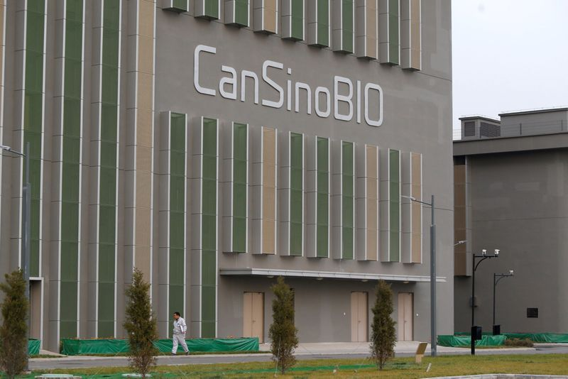 FTC CanSino CHINA-VACCINE-1595074292094