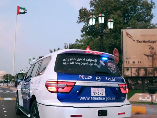 WAM AD POLICE-1595079858736