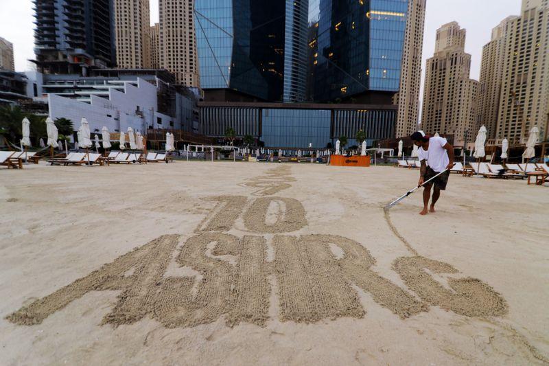 NAT 200714 Sand Art CE020-1595141225468