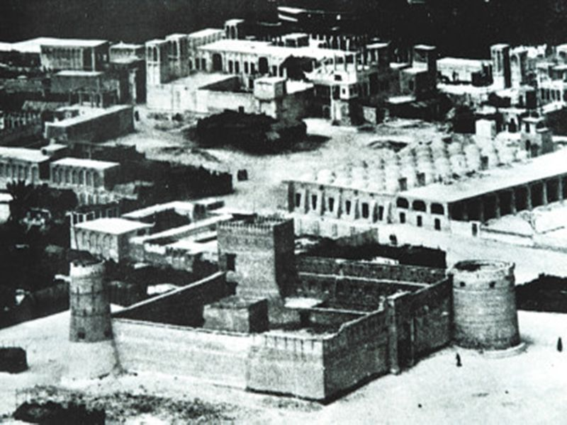 Al Fahidi Fort built in 1799, the oldest surviving structure in dubai. Taken in 1950.