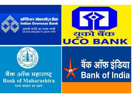 Indian state banks