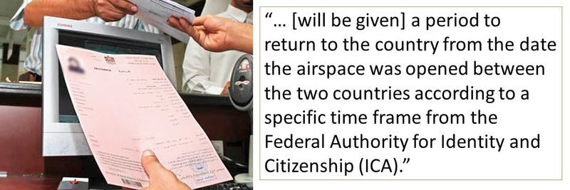 Such residents will be given a specific time by ICA
