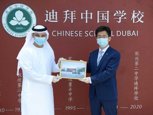 NAT 200721 Chinese School Dubai-1595325711804