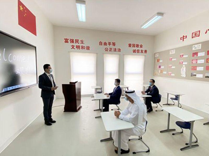 NAT 200721 Chinese School Dubai2-1595325713672