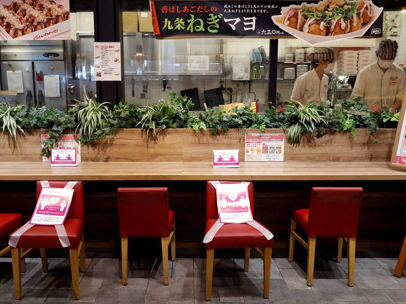 Social distancing signs Japan restaurant
