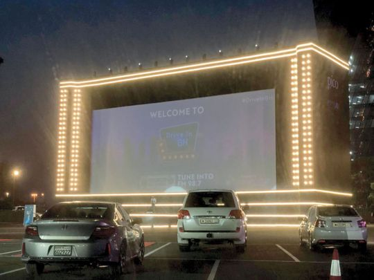 bahrain drive-in cinema