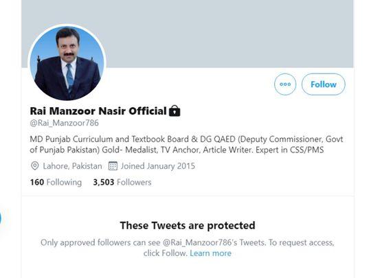 Rai Manzoor Nasir's Twitter account