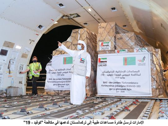 NAT 200731 UAE AID1-1596206092083