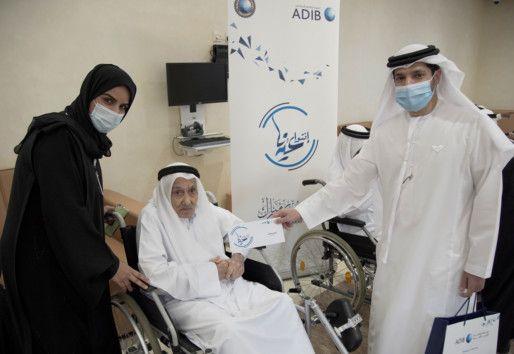 NAT_200731 Eid treat for senior Emiratis2-1596189422181