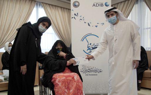 NAT_200731 Eid treat for senior Emiratis3-1596189423830