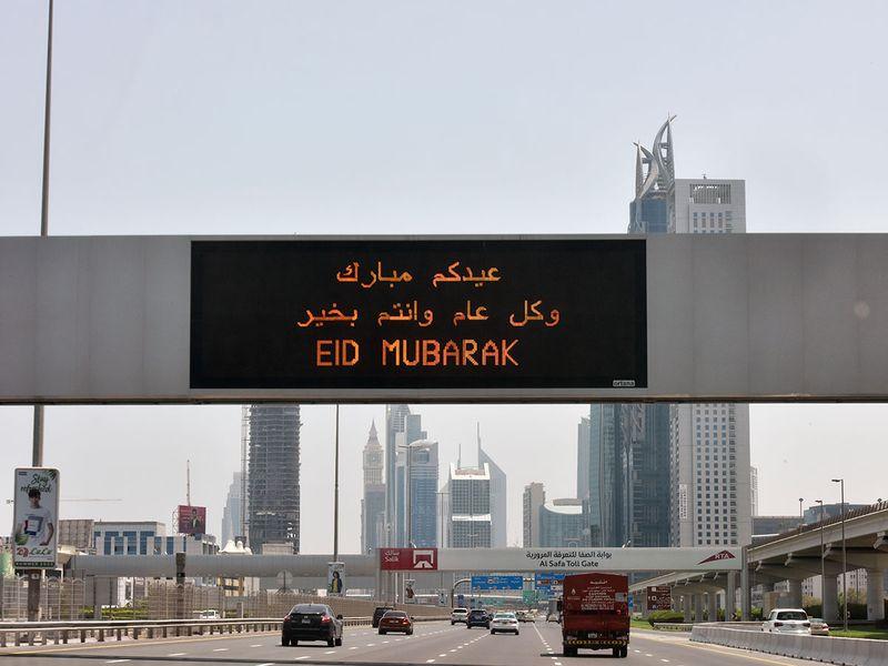 WEB-200731-EID-IN-UAE5