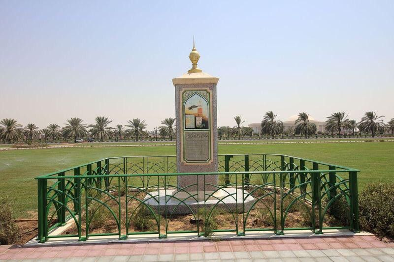 NAT 200801 Sharjah New Parks-7-1596289803804