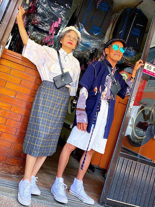 Taiwan grandparents
