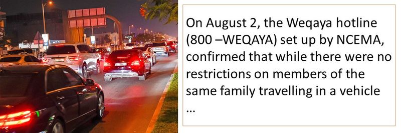 On August 2, the Weqaya hotline (800 –WEQAYA) set up by NCEMA, confirmed that while there were no restrictions on members of the same family travelling in a vehicle