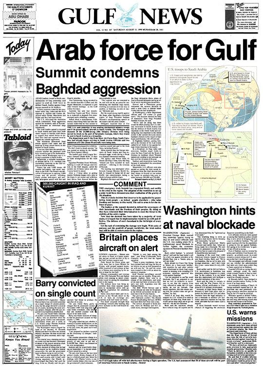 august-11-1990