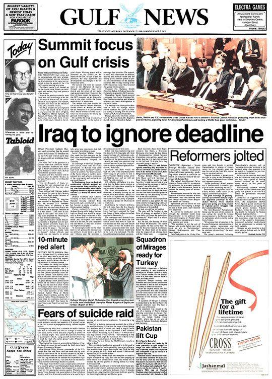 december-22-1990