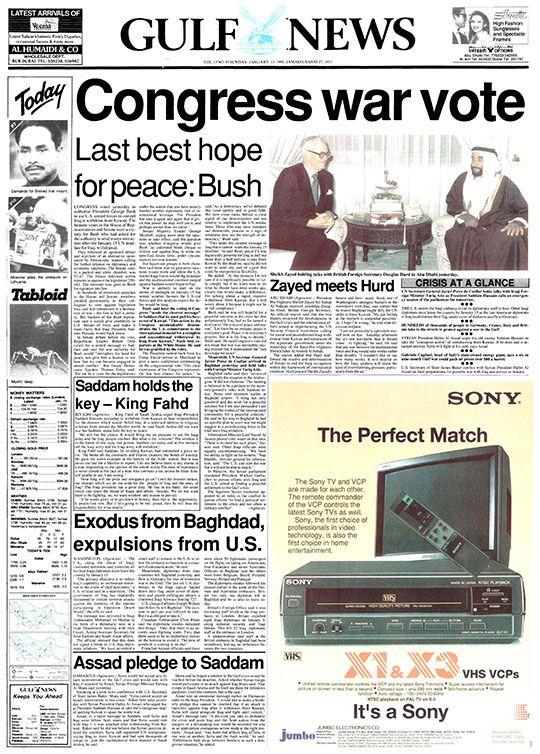 january-13-1991