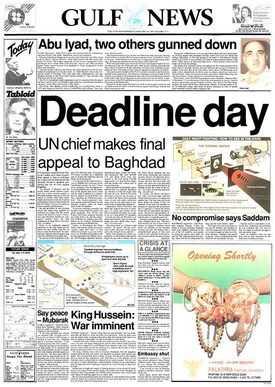 january-16-1991