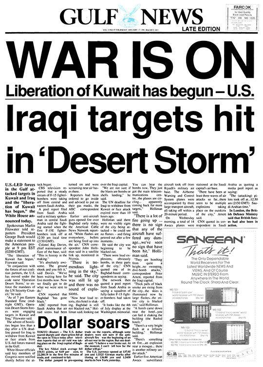 january-17-1991