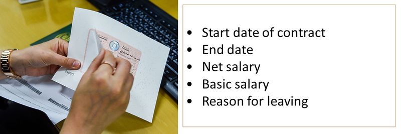 •Start date of contract •End date •Net salary •Basic salary •Reason for leaving