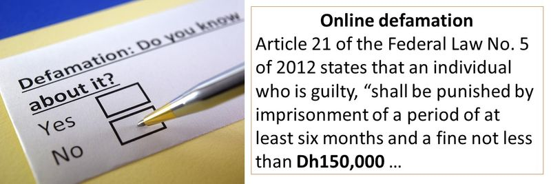 Article 21 of the Federal Law No. 5 of 2012