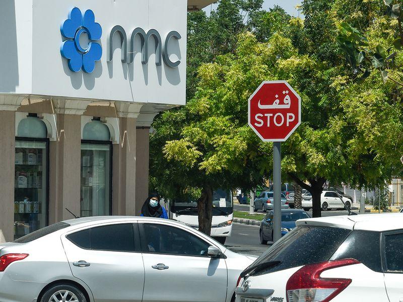 Abu Dhabi fund, CVC, among suitors for $1b NMC hospital business