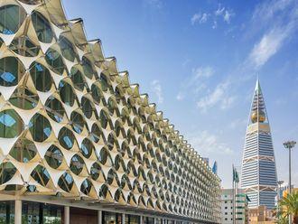 Riyadh Saudi Arabia King Fahd National Library