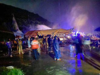 Air India plane from Dubai crashes at Kozhikode Airport