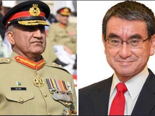 Pakistan Army Chief General Qamar Javed Bajwa Defence Minister of Japan, Kono Taro