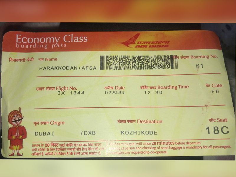 Afzal's boarding pass