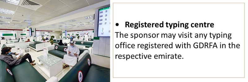 Registered typing centre